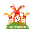 Easter bunnies on the lawn vector image vector image