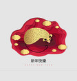 happy chinese new year 2020 year rat lunar vector image