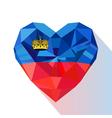 heart20 vector image vector image