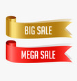 red and golden sale ribbons banner vector image vector image