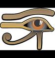 Egyptian Eye vector image