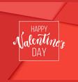 valentine day romantic creative minimal greeting vector image vector image