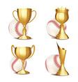 baseball game award set ball vector image vector image