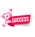 success label with trophy icon modern web banner vector image