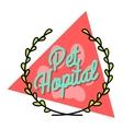 Color vintage veterinarian emblem vector image vector image