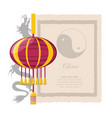 chinese lamps hanging icons vector image