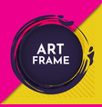 cool art frame vector image vector image