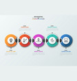 five separate dissected circular elements with vector image vector image