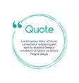 quote text bubble on white background empty vector image vector image