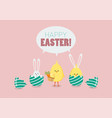 chicken and bunny creacking from egg vector image vector image
