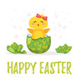 easter chick hatched from egg vector image vector image