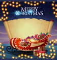 merry christmas postcard with old blank parchment vector image vector image