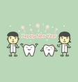 tooth and dentist with text for happy new year vector image vector image
