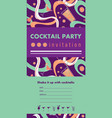 Cocktail party vertical invitation card template