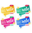 flat sale banner template design set vector image vector image