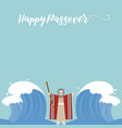 moses separate sea for passover holiday vector image