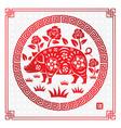pig paper cut vector image