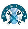 plumbing and water supply symbol vector image vector image