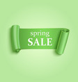 Green realistic banner vector image