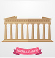 acropolis of athens icon on white background vector image vector image