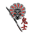demon samurai 0004 vector image vector image