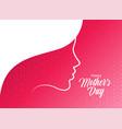 elegant happy mothers day poster design vector image vector image