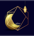 ramadan kareem moon and lantern with geometric vector image vector image