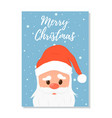 santa claus hat christmas postcard poster vector image vector image