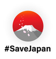 save japan natural disaster concept vector image