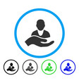 patient assistance rounded icon vector image