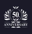 50 years anniversary logo 50th anniversary