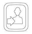 cartoon image of login icon approach symbol vector image vector image