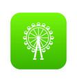 ferris wheel icon digital green vector image vector image
