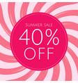 sale poster with pink sunburst vector image