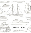 ships and yachts pattern vector image