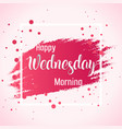 abstract happy wednesday morning background vector image vector image
