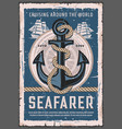nautical anchor with rope seafarer sailing ship vector image