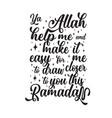 ramadan quote ya allah help me and make it easy
