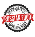 russian food sign or stamp vector image vector image