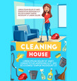 cleaning house banner with housekeeping items vector image