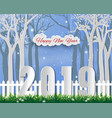 happy new year 2019 with winter season vector image