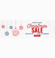 modern christmas season sale banner design vector image