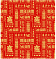 seamless pattern of chinese new year sayings vector image