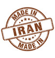 made in iran brown grunge round stamp vector image vector image