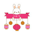 mid autumn festival banner with cute rabbit vector image vector image