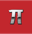 pi greek 3d letter sign silver icon with vector image vector image