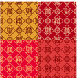 seamless chinese calligraphy Fa Cai pattern vector image vector image