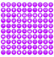 100 lab icons set purple vector image vector image
