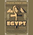 egypt travel coptic cross museum great pyramids vector image vector image