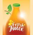 bottle with inscription fresh juice vector image vector image